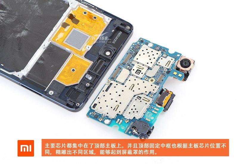 Xiaomi-Mi-Note-teardown_13