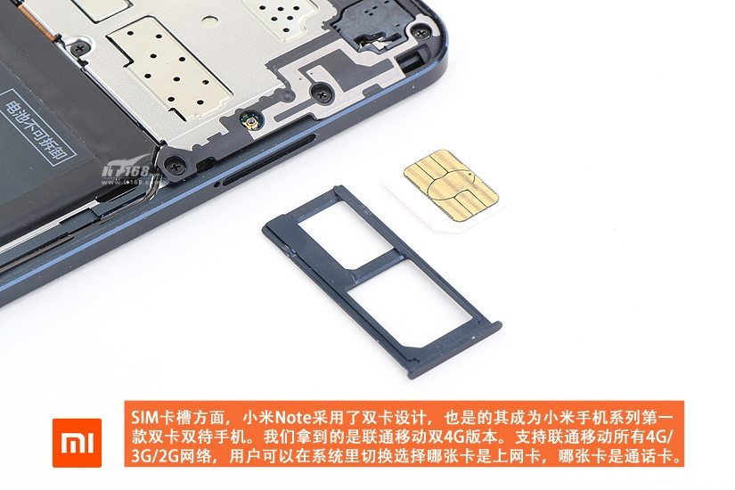Xiaomi-Mi-Note-teardown_4