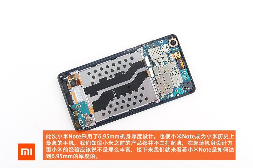 Xiaomi-Mi-Note-teardown_8
