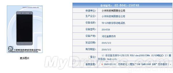 xiaomi-mi4-2GB-edition-3