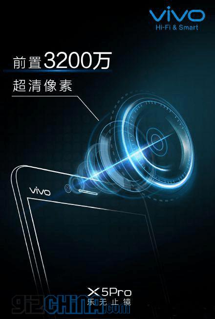 vivo-x5-pro-front-camera