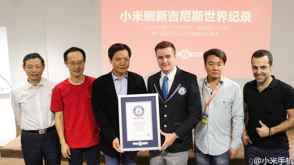 xiaomi-gunniess-world-record-1