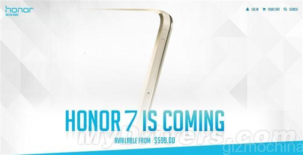 honor-7-price
