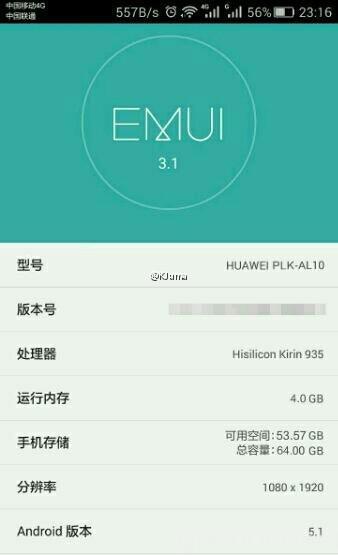 huawei-honor-7-screenshot