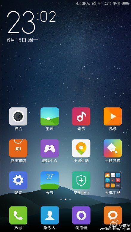 redmi-2-screenshot