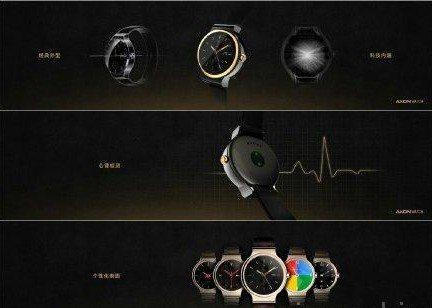 axon-watch-03