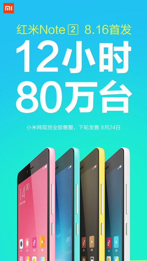 redmi-note-2-800tis