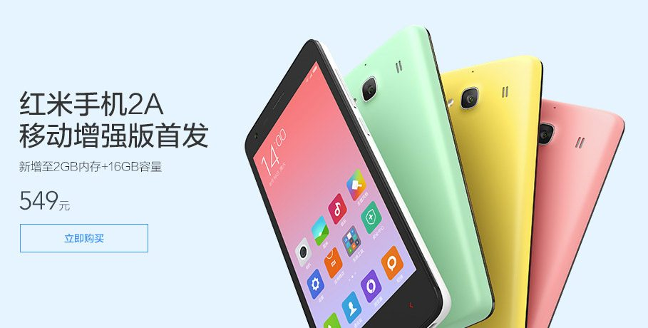 redmi-2a-upgraded