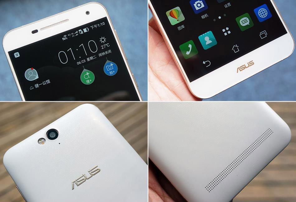 asus-pegasus-2-plus-4