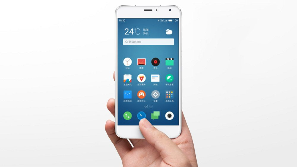 meizu-m1-note-metal-3