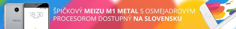 banner-meizu-metal