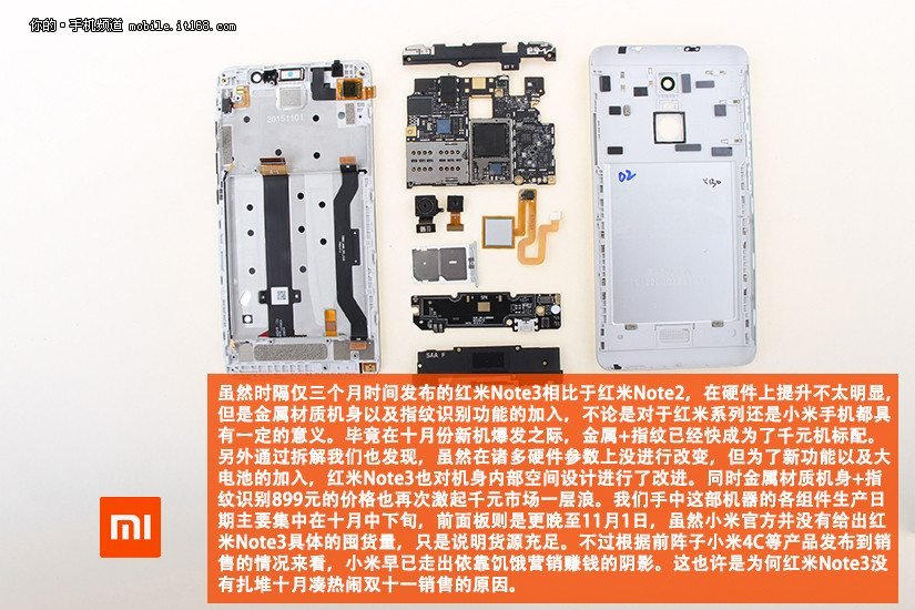 xiaomi-redmi-note-3-teardown-14