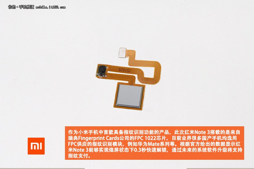 xiaomi-redmi-note-3-teardown-5