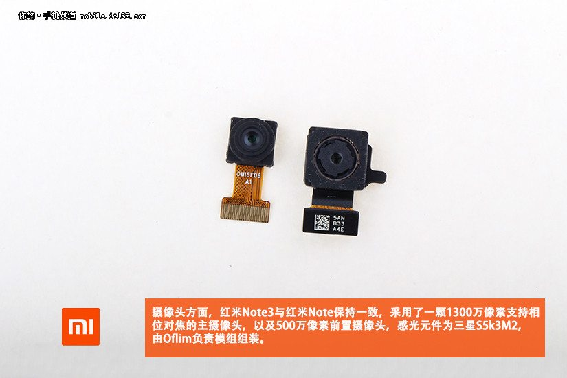 xiaomi-redmi-note-3-teardown-9