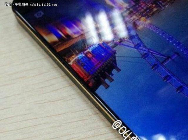 Xiaomi-Mi-5s-leaked-display_1