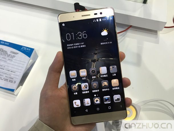 ZTE-Axon-Max-hands-on-China_1