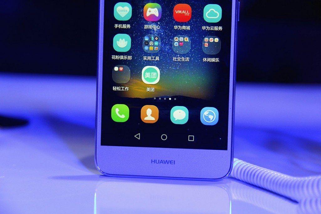 huawei-enjoy-5s-(5)