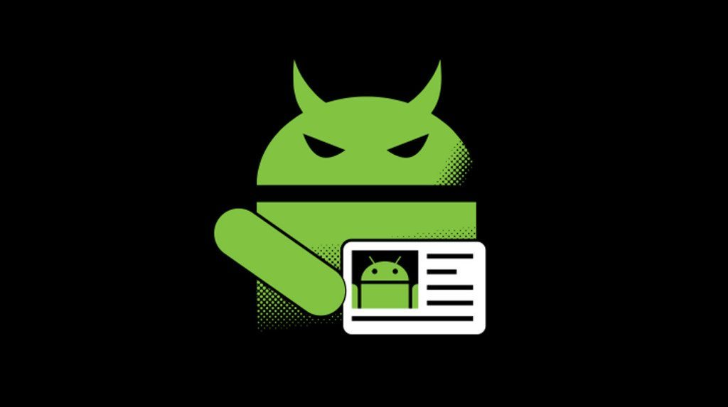 android bug
