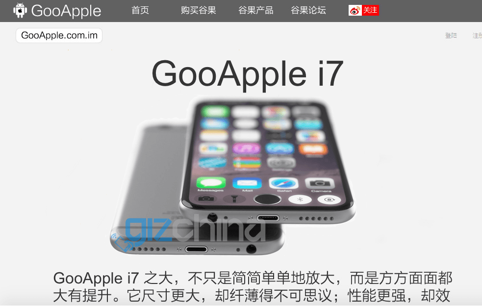 gooapple-i7-iphone-7-clone