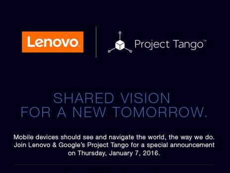 lenovo_project_tango_ces_2016_invite