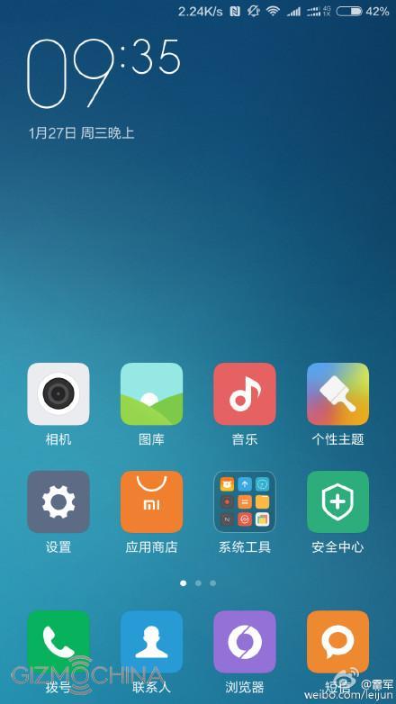 mi-5-screenshot