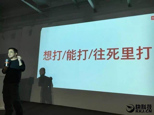 xiaomi-mi5-predstaveni