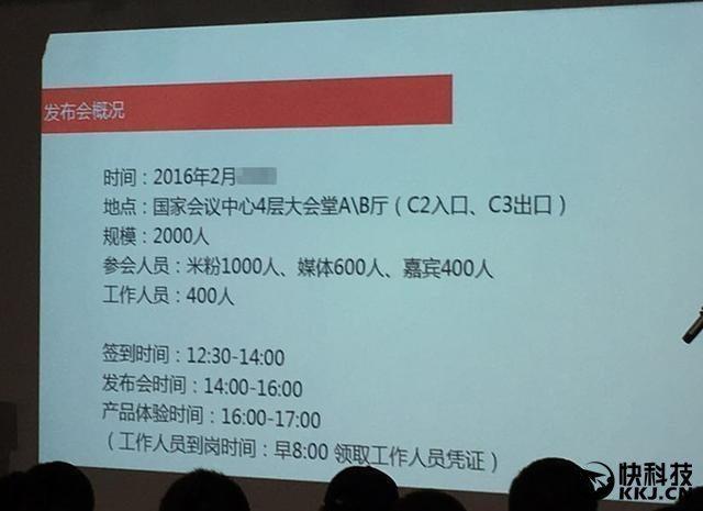 xiaomi-mi5-predstavenie-2
