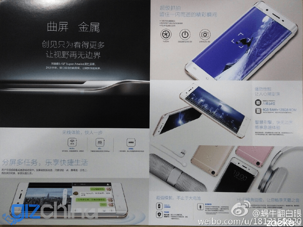 vivo-leaked-images