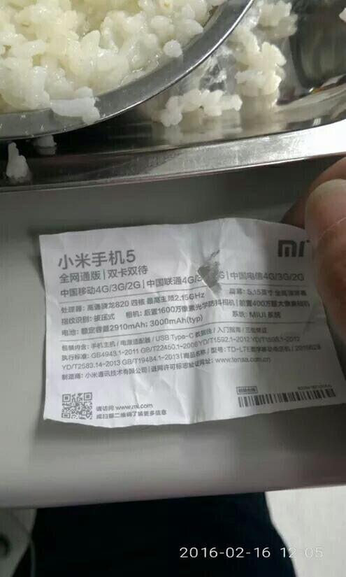 xiaomi-mi-5-specs-01