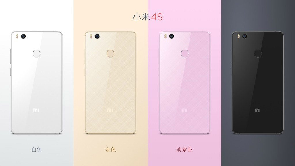 xiaomi-mi4s-oficialne-6