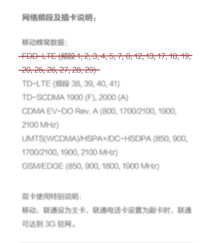 xiaomi-mi5-4G-lte-2