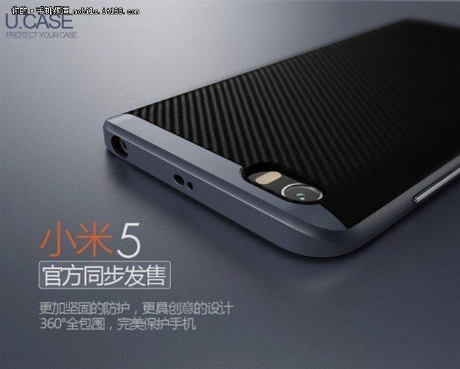 xiaomi-mi5-kryt(3)