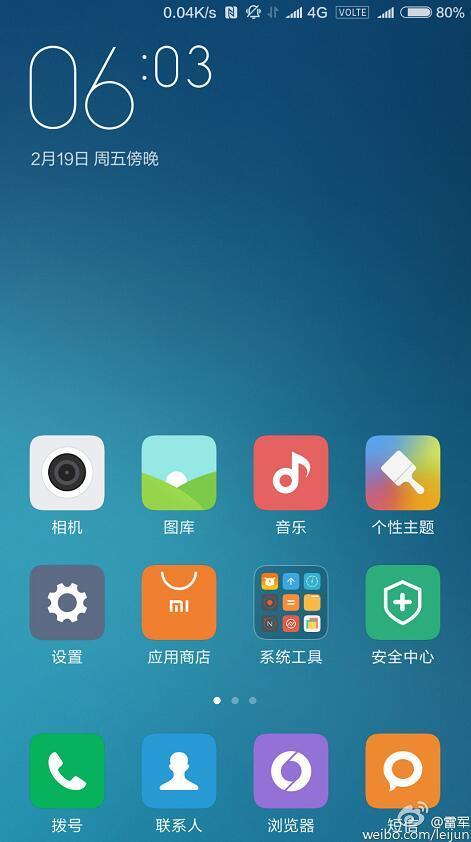 xiaomi-mi5-novy-screenshot