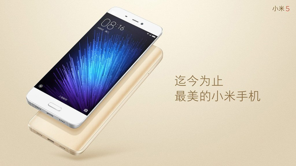 xiaomi-mi5-oficialne-1