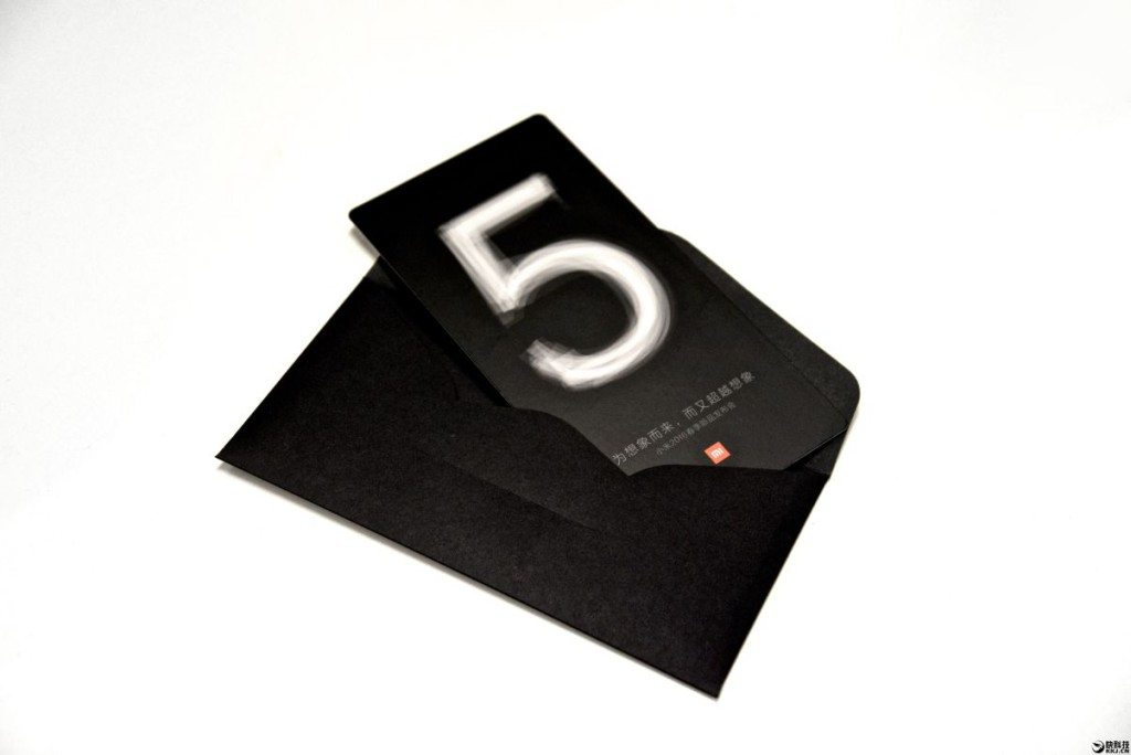xiaomi-mi5-pozvanka2