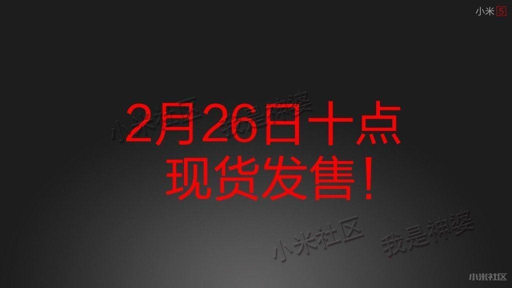 xiaomi-mi5-prezentacia-11