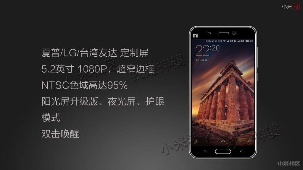 xiaomi-mi5-prezentacia-4