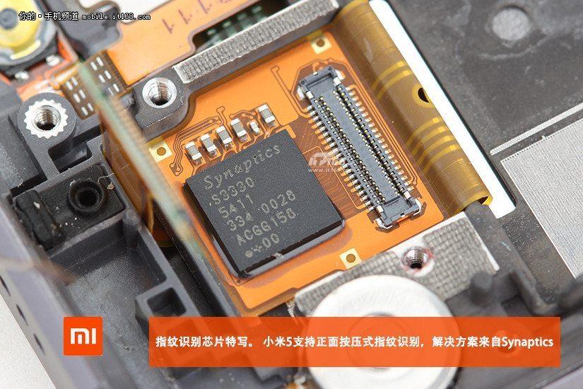 xiaomi mi5 teardown 10