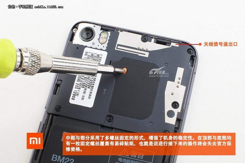 xiaomi mi5 teardown 2