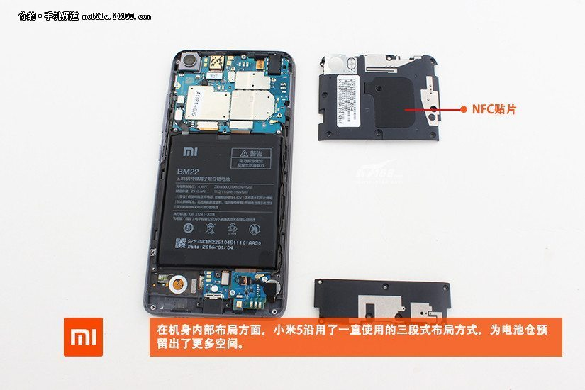 xiaomi mi5 teardown 3