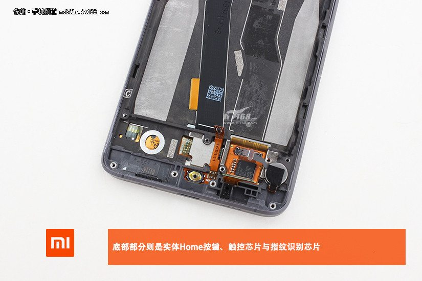 xiaomi mi5 teardown 9