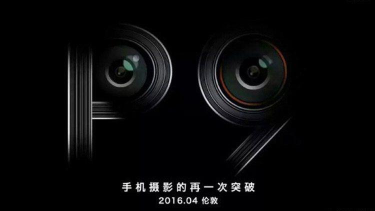 Huawei-P9-teaser2