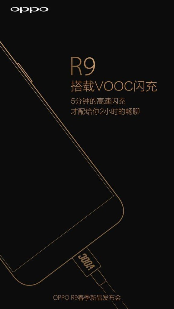 Oppo r9 charging