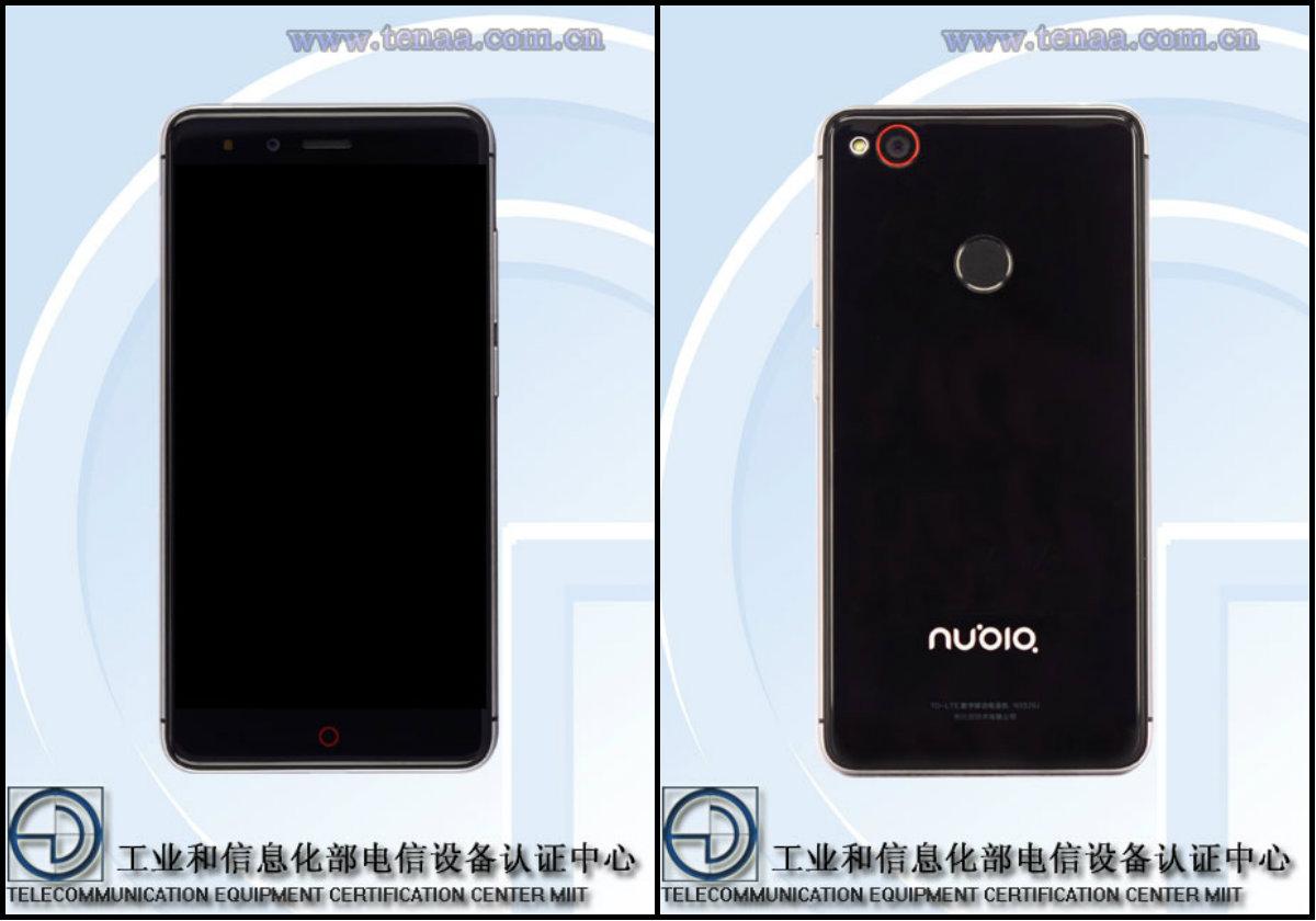 nubia-z11-mini-001