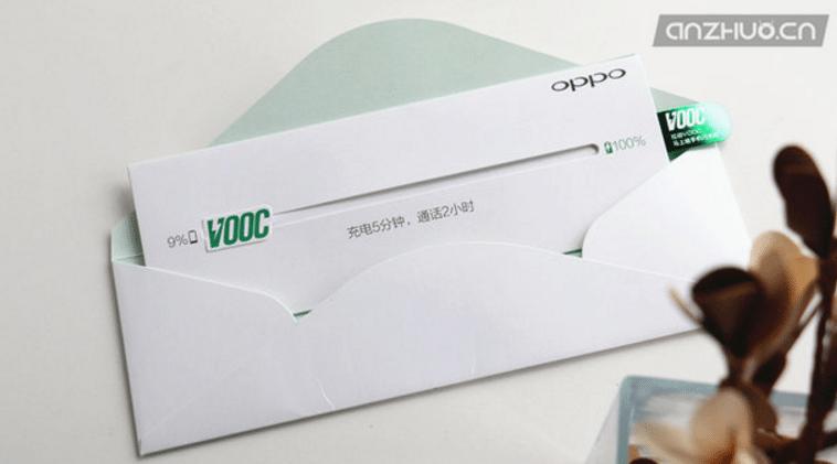 oppo-r9-pozvanky (3)