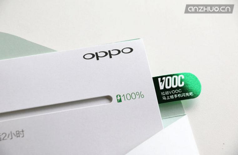 oppo-r9-pozvanky (4)