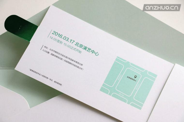 oppo-r9-pozvanky (7)