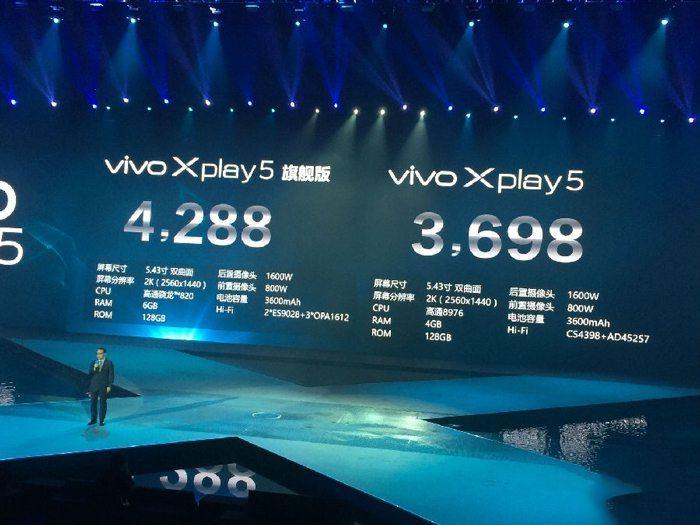 vivo-xplay-5-predstavenie