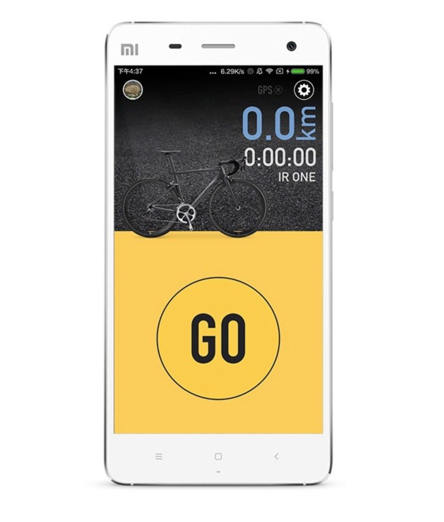 xiaomi phone bike app