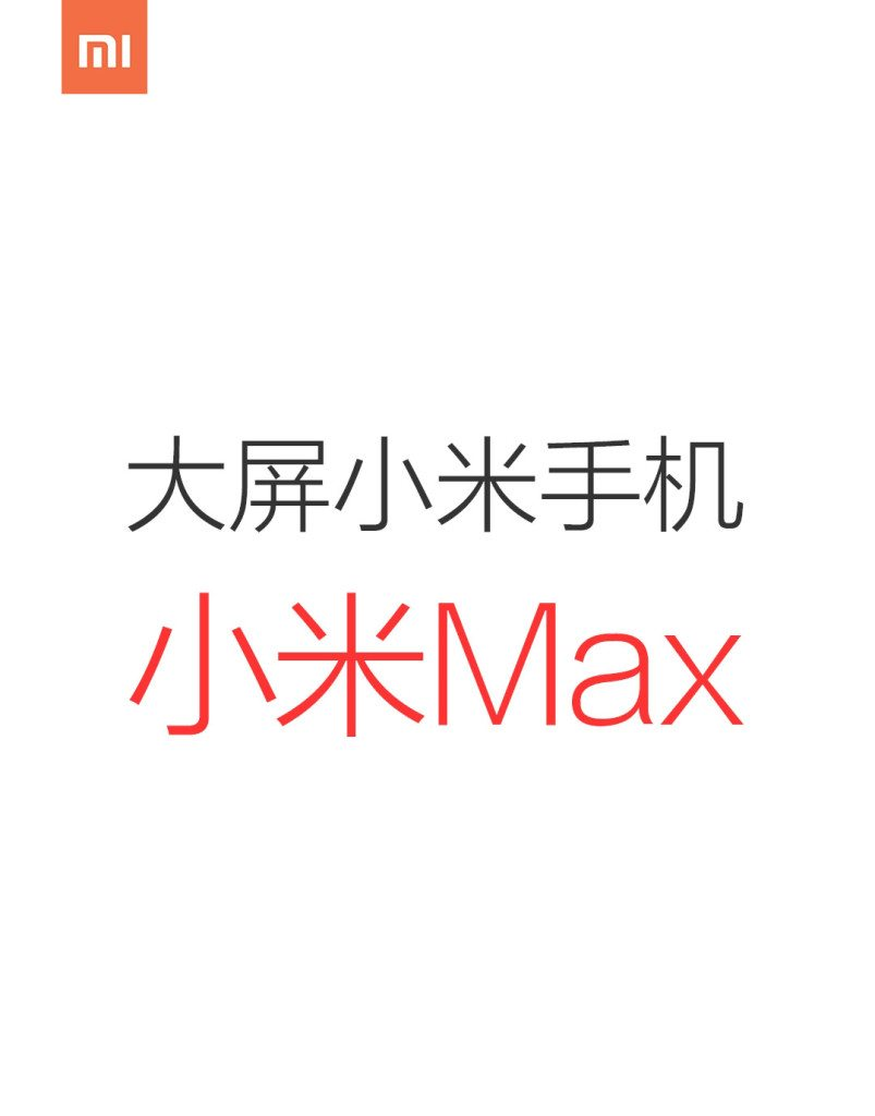 Xiaomi-max-oficialny-nazov